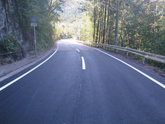 一般県道上日野藤岡線
